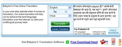 English to hindi translation dictionary online